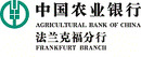 Logo Agricultural Bank of China Ltd. Frankfurt Branch in Frankfurt am Main